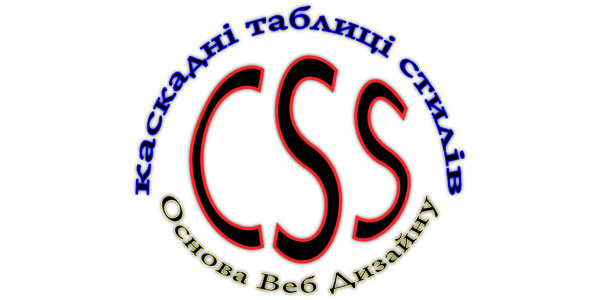 CSS - cascading style sheets