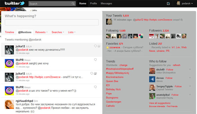 New Twitter Interface