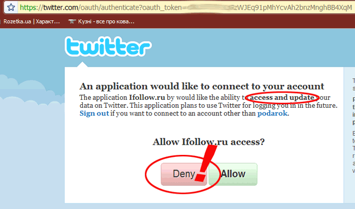 twitter oauth spam risk