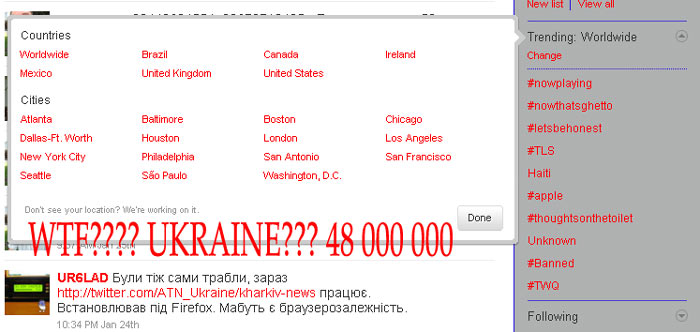 Why I hate twitter - where is Ukraine???